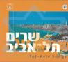 Tel Aviv Songs Di Various