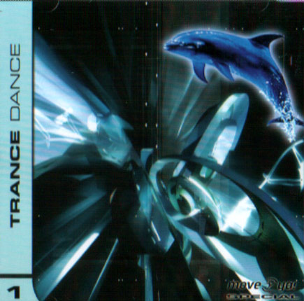 Volume 1 by Trance Dance